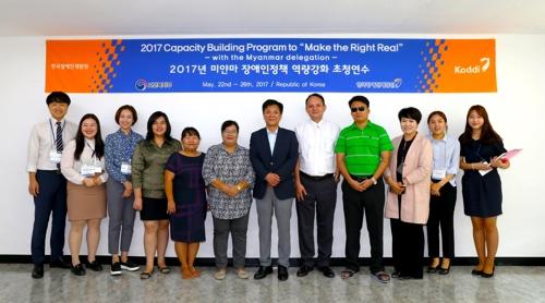 """""""장애인 일자리사업은 이렇게…"""" 한국, 미얀마에 노하우 전수"""