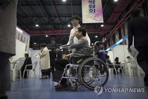[파주소식] 시, 26일 '장애인 희망일자리 박람회'