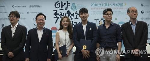 안양국제청소년영화제 청소년 부문 105국 2천100여편 출품