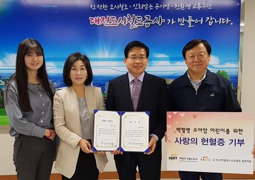 [대전소식] 사정 인라인스케이트장 등 휴장 보수작업