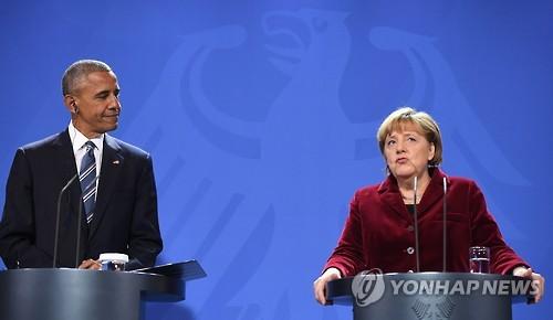 오바마 재단 첫 해외 행사…독일서 오바마·메르켈 패널토론