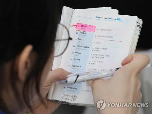 강원교육청 공무원시험 경쟁률 23.49대 1