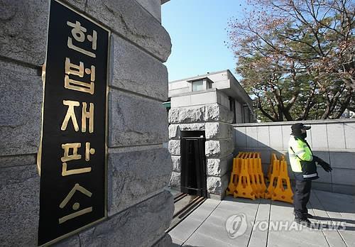 """참여연대 """"양심적 병역거부자 형사처벌은 위헌"""" 헌법소원"""