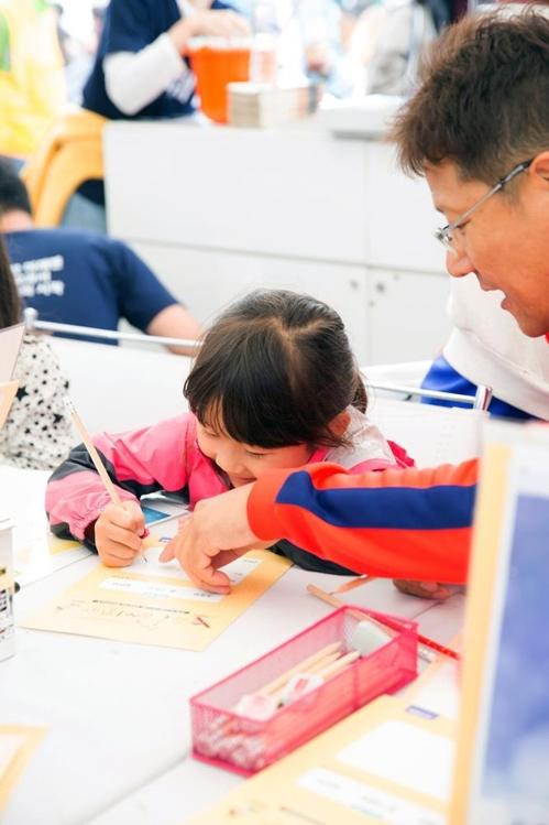 미래엔, 초등학생 손글씨 공모전…수상작은 국어교과서에 적용