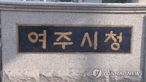 """우병우 동생 기간제 女공무원 폭행시비…""""징계위 회부"""""""