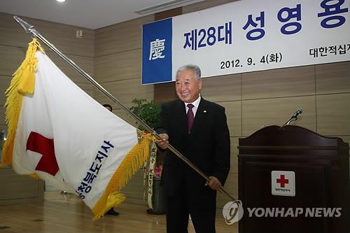 임기 1년3개월 남은 성영용 충북적십자사 회장 사의 표명