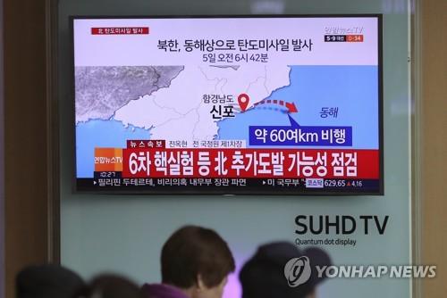 제네바 군축회의 北 미사일 발사·핵실험 성토
