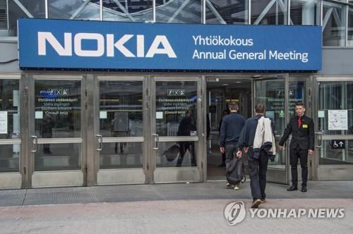 법정 다툼 벌이던 애플-노키아 '심화 협력' 관계로