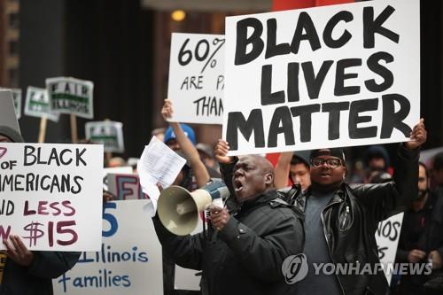 '흑인 목숨도 소중하다' 운동, 시드니 평화상 선정
