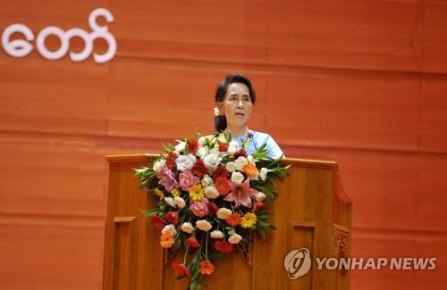'미얀마 평화 불씨 살릴까' 아웅산 수치, 2차 평화회의 개최