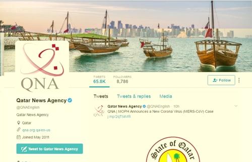 카타르 국영뉴스통신사 해킹…美 비판 '가짜뉴스' 송고