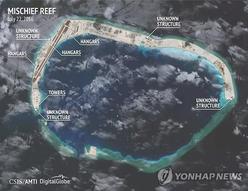 """中, 美 남중국해 '항해의 자유' 작전에 """"즉시 중단하라"""" 반발"""