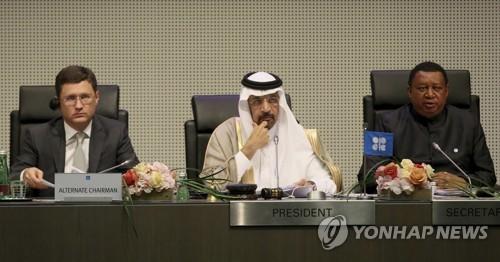 OPEC, 감산 내년 3월까지 9개월 연장 합의