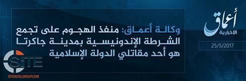 IS, 자카르타 연쇄 자살폭탄 테러 배후 자처(종합)