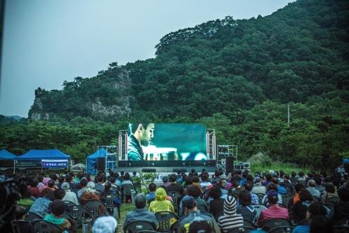 '대자연 속의 스크린' 울산 반구대산골영화제 개막