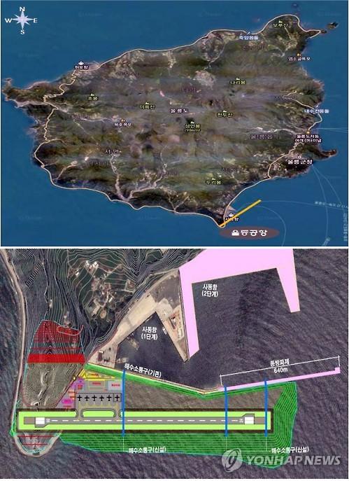 울릉공항 건설 무산 위기…바다 메울 돌 턱없이 부족