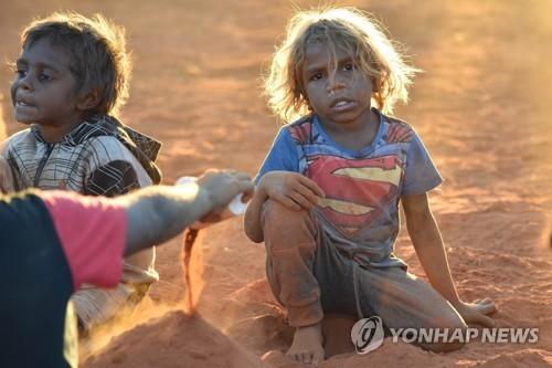 호주 원주민 어린이 고통 어쩌나…'잃어버린 세대'는 진행형