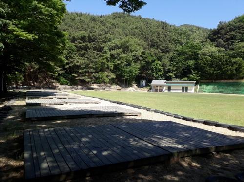 대구교육팔공산수련원 가족캠핑장 무료 개방