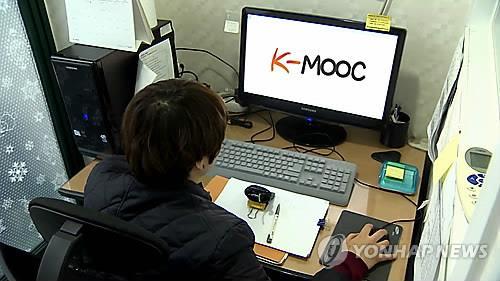 한국형 온라인 단기 학위 '나노 디그리' 도입 검토