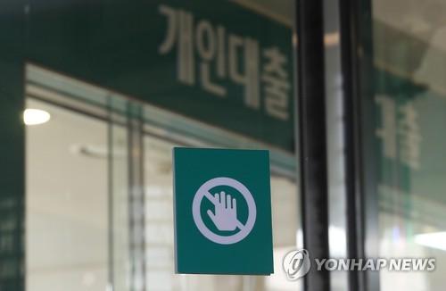 서울 집값 고공행진에 가계대출 '풍선효과'도 커져
