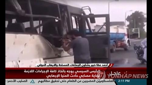 이집트 콥트교도 버스 무차별 총격에 사망자 28명으로 늘어