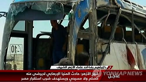 """이집트, 콥트교 버스총격에 보복…""""리비아 테러캠프 폭격""""(종합)"""