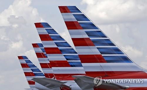美 항공기서 승무원 물려 한 20대 남성 체포