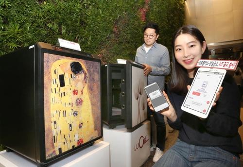 LG유플러스, 스마트폰 실시간 관리 IoT 금고 출시