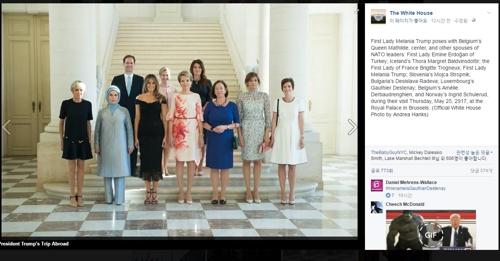 백악관, 룩셈부르크 총리 '게이 남편' 이름 뺐다가 혼쭐