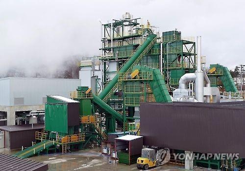 """구미시 """"화력발전소 사업 허가 즉각 철회하라"""""""