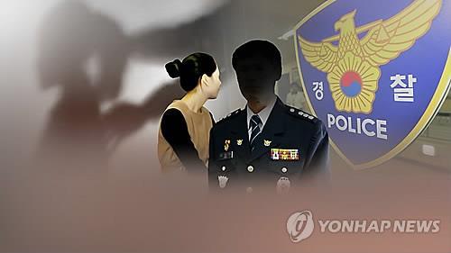 동료여경 해킹 약점 잡아 1천만원 뜯은 경찰 구속기소