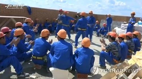 """""""北노동자 2명, 모스크바서 원인모를 급성감염 증세로 사망"""""""