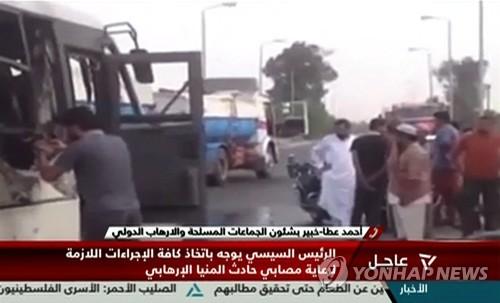 이집트군, 콥트교도 테러에 보복공격…리비아 무장단체 공습