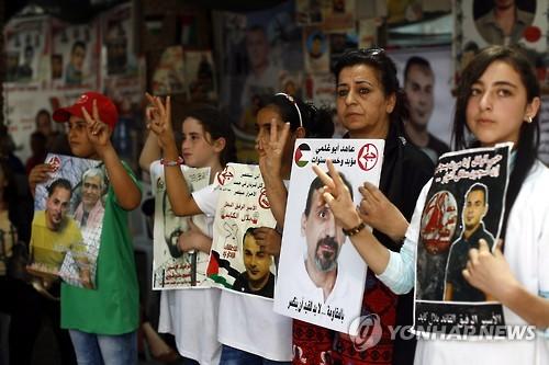 이스라엘내 팔' 재소자 834명, 41일만에 단식농성 중단