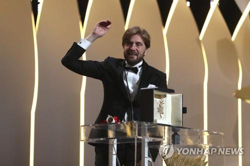 칸영화제 황금종려상에 '더 스퀘어'…한국영화는 수상 실패