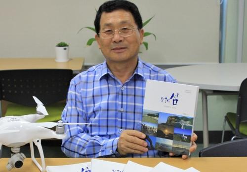 목포대 도서문화연구원 '한국의 섬' 시리즈 13권 완간