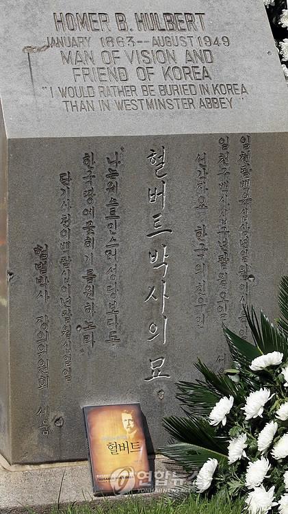 [김은주의 시선] 양화진, 이방인들의 한국 사랑