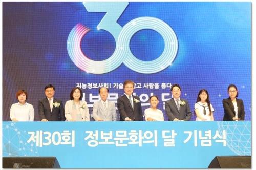 [동정] 고삼석 방송통신위원장 직무대행