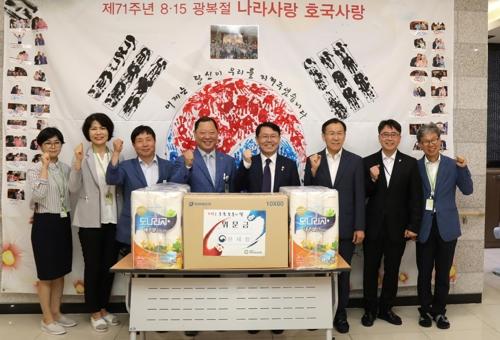 [동정] 천홍욱 관세청장, 대전보훈요양원 위문