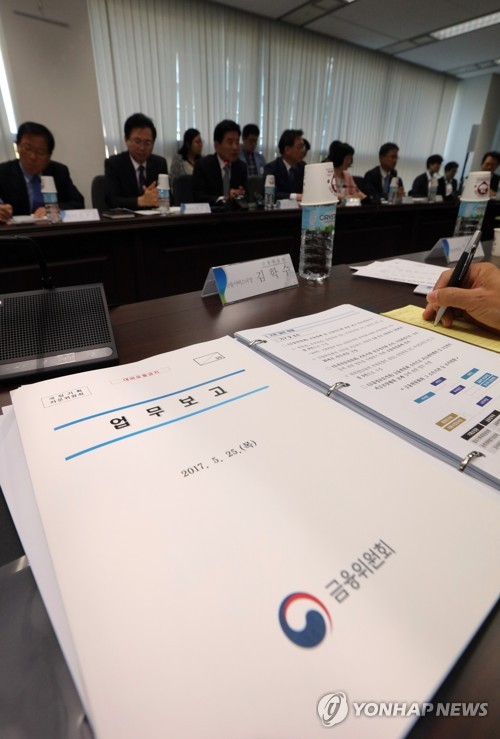 한달 넘은 금융당국 리더십 공백…정책·인사 '올스톱'