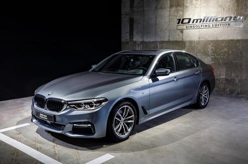 BMW, 딩골핑 공장 1천만번째 '뉴 5시리즈' 한국 경매