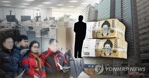 권익센터 노크한 팍팍한 청춘들…상담 5건중 1건 '임금체불'