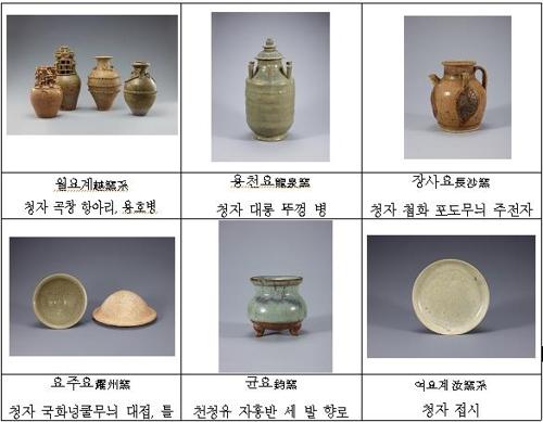 '동아시아 청자를 한눈에' 한성백제박물관 특별전