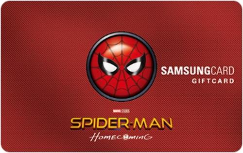 삼성카드, 스파이더맨 기프트카드 한정 판매
