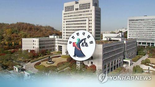 '민간업체 기상장비 성능미달 지적' 기상청 직원 무죄 확정