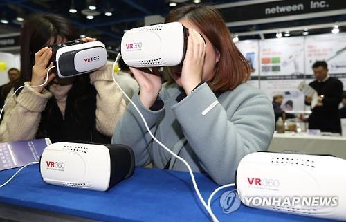 대전정보문화산업진흥원 'VR·AR·영상산업' 적극 육성한다