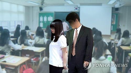체육 교사의 여고생 성추행 몰랐다던 학교측 사건은폐 의혹