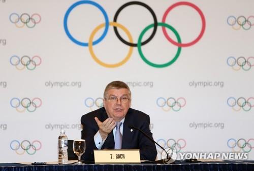 """바흐 IOC위원장 """"러시아, 선제적 조치 불구 제재는 불가피"""""""
