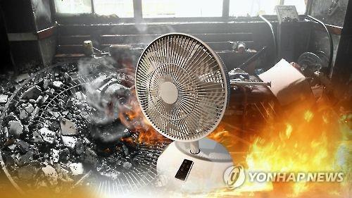 '가동 전 점검 잊지 마세요'…여름철 냉방기기 화재 주의보