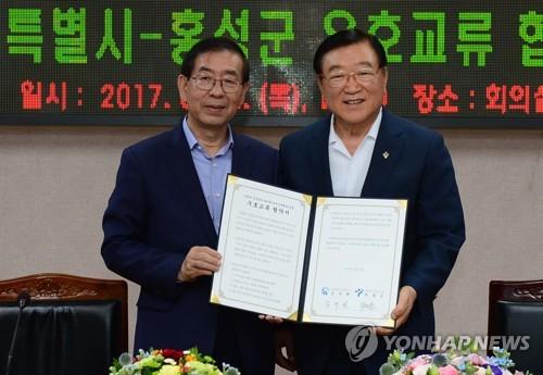 '도시와 농촌의 만남' 서울시-충남 홍성군 우호협약